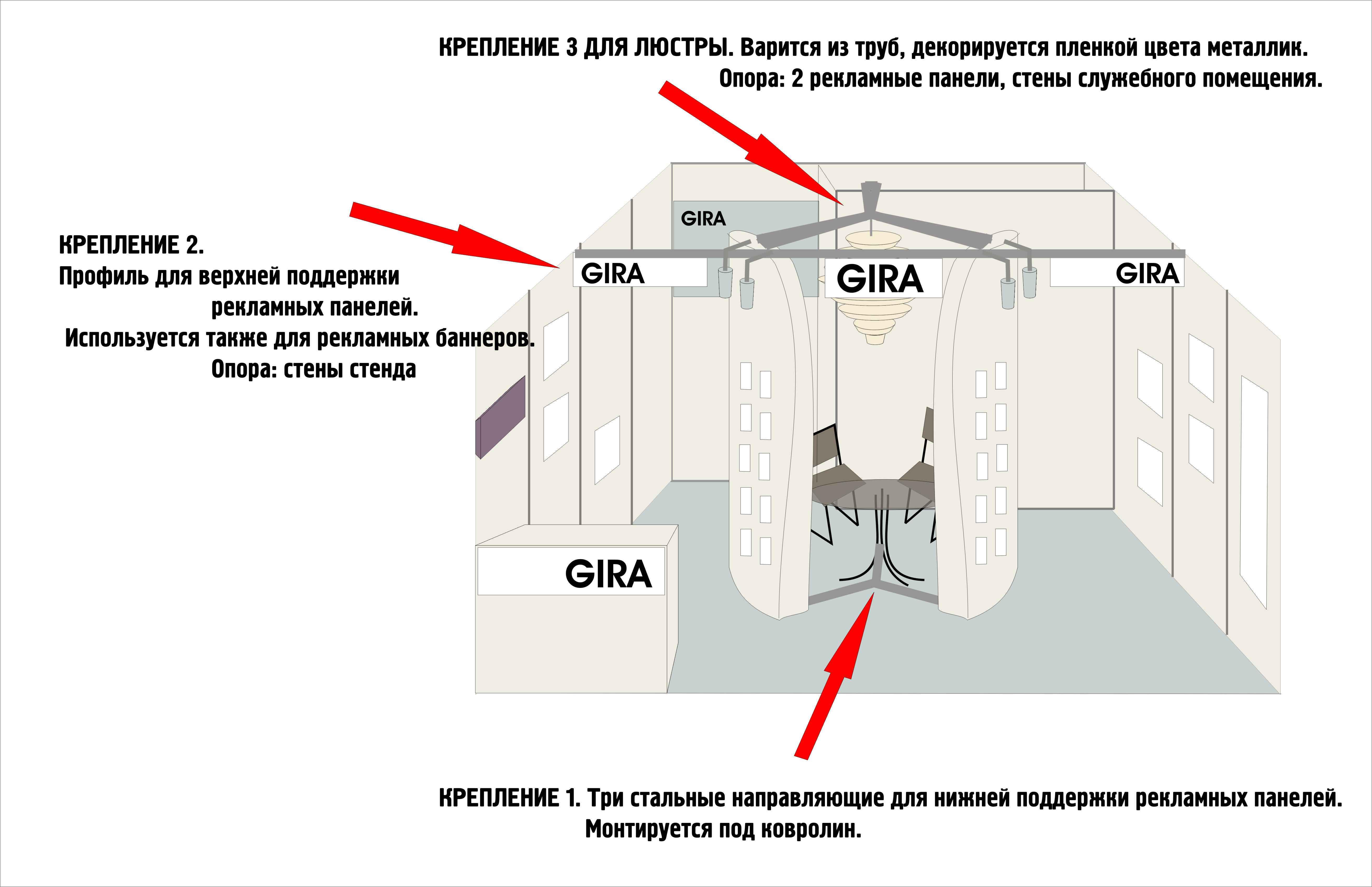 kentler.ru_GIRA_05