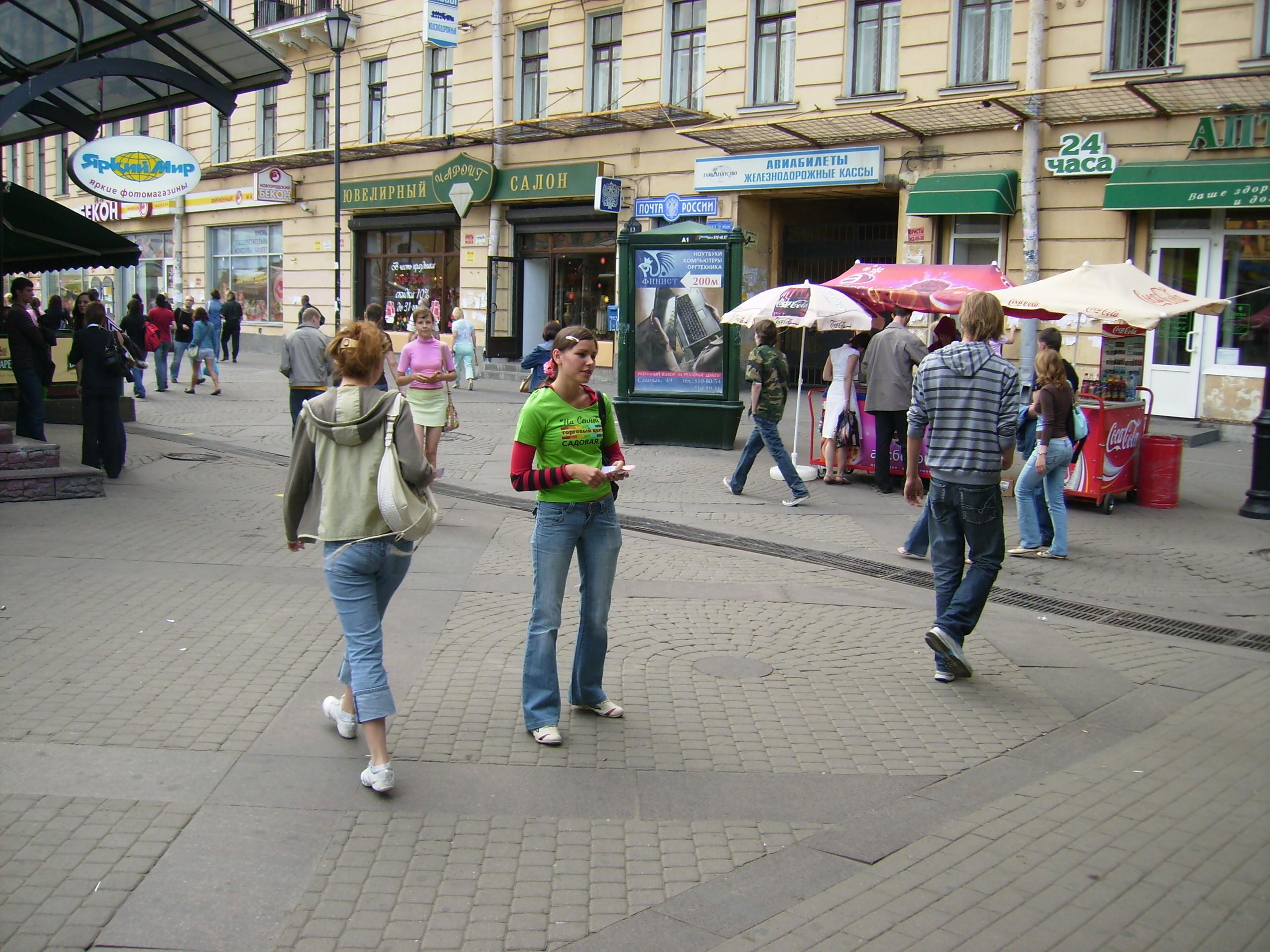 kentler.ru_Sad42_promo4