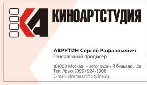 kinoart