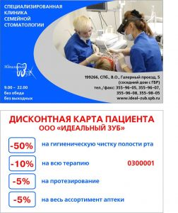 discount2007_2