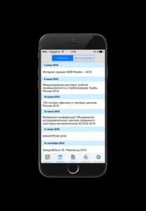 kentler.ru_ks_news