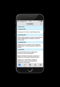 kentler.ru_ks_news1