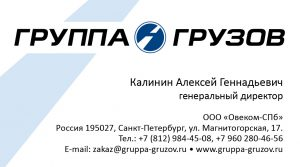 GG_LOGO_Business_Card