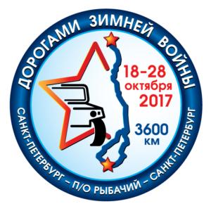 Emblema_Mashina